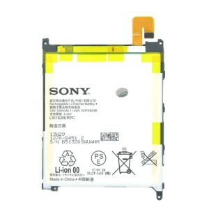 Genuine Sony Xperia Z Ultra XL39H C6802 C6833 Battery