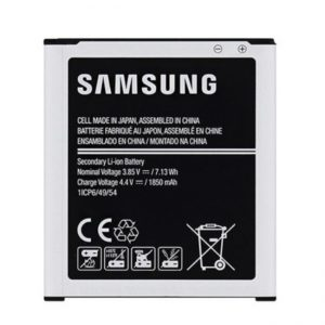 Genuine Samsung Galaxy J7 J700F Battery