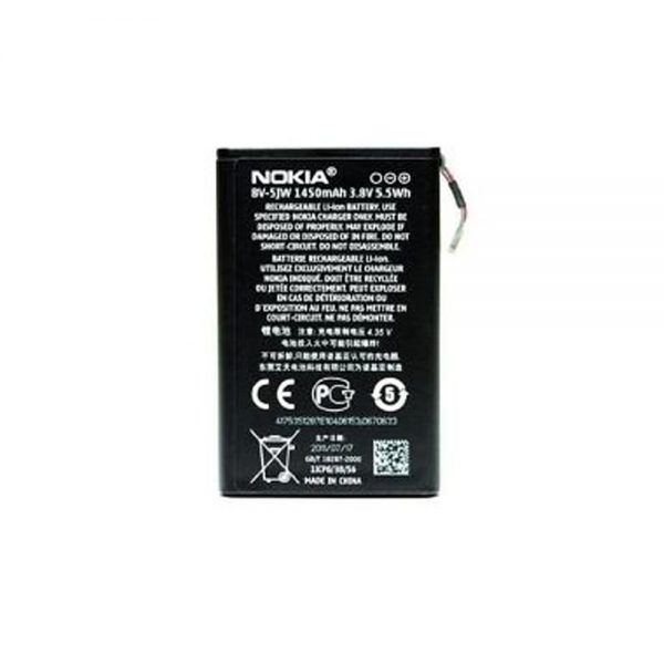 Genuine Nokia / Microsoft BV-T5A Battery Lumia 730 735 Bulk Pack