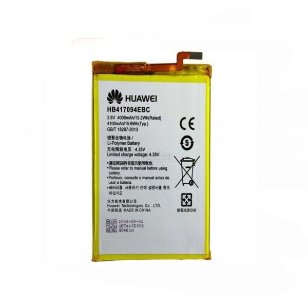 Genuine Huawei Ascend Mate 7 Battery HB417094EBC