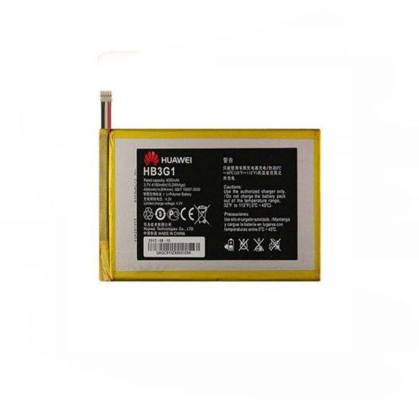 Genuine Huawei Media Pad 7 Lite Battery HB3G1 Bulk Pack