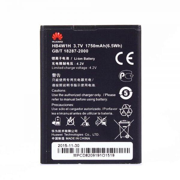 Genuine Huawei Ascend Y210 G510 G520 1750 mAh Battery