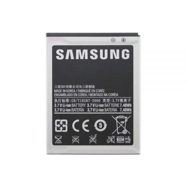 Genuine Samsung Galaxy J1 Ace Battery