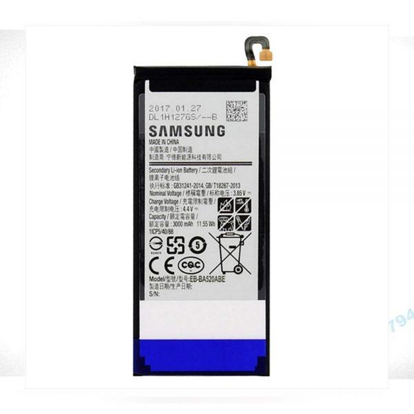 Genuine Samsung Galaxy A5 2017 A520 Battery