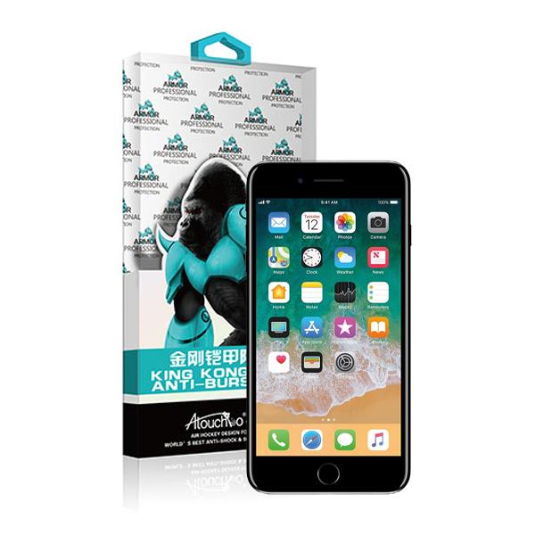 iPhone 7 plus anti burst case