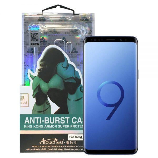 Samsung Galaxy S9 Anti-Burst Protective Case