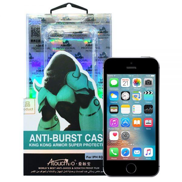 iPhone 5 5S SE Plus Anti-Burst Protective Case