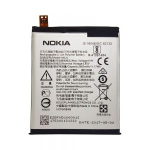Genuine Nokia 5 Battery HE321