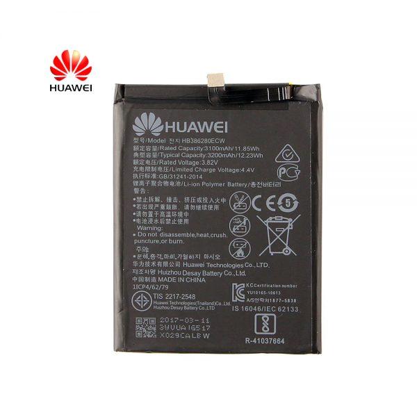 Genuine Huawei P10 Battery HB386280ECW
