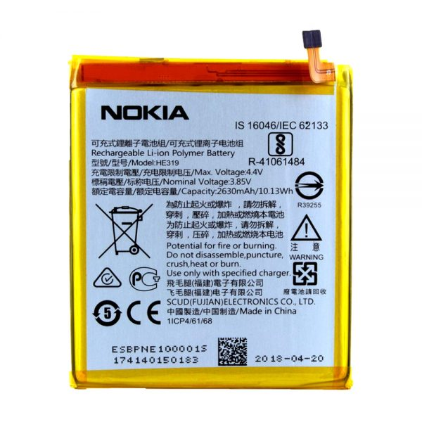 Genuine Nokia 3 TA-1020 1028 1032 1038 Battery HE319
