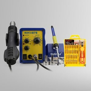 Repairing Tools & Machines