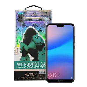 Huawei P20 Lite Anti-Burst Protective Case