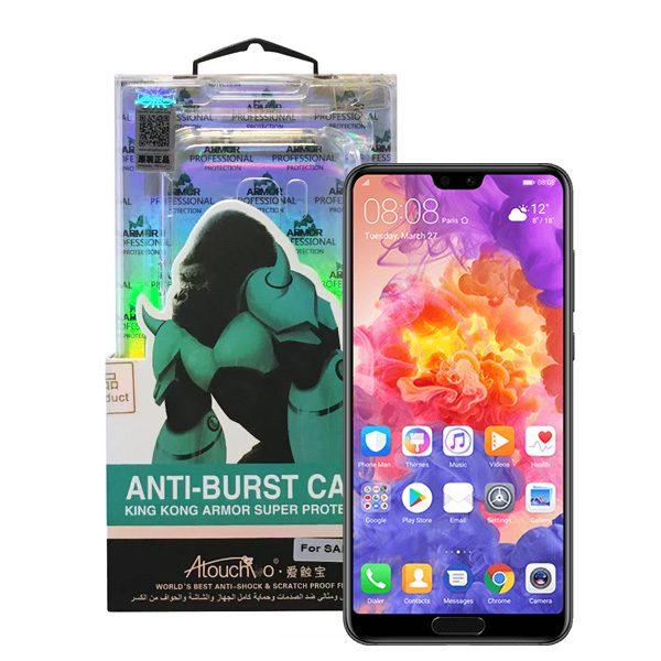 Huawei P20 Pro Anti-Burst Protective Case