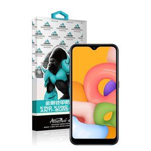 Samsung Galaxy A01 Anti Burst Case
