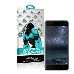 Nokia 5 Anti Burst Case