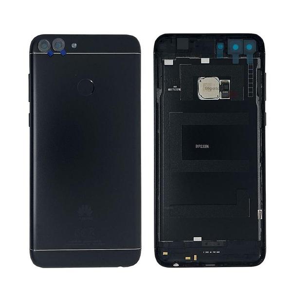 P smart battery bACK COVER BLACK