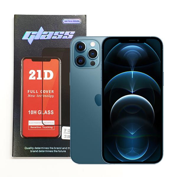 iphone 12 6.7 full glue tempered glass
