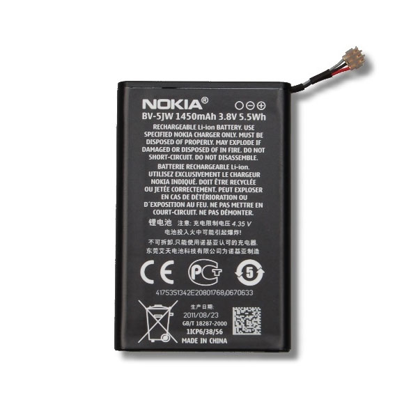Nokia Lumia 800 BV-5JW Internal Battery | Part Number : BV-5JW | Delivered in EU UK and rest of the world - phoneparts