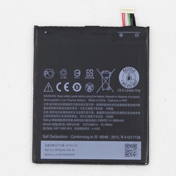 HTC Desire 728 BOPJX100 Internal Battery - Phoneparts