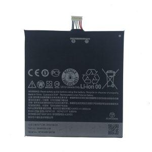 HTC Desire 816 BOP9C100 Internal Battery - Phoneparts