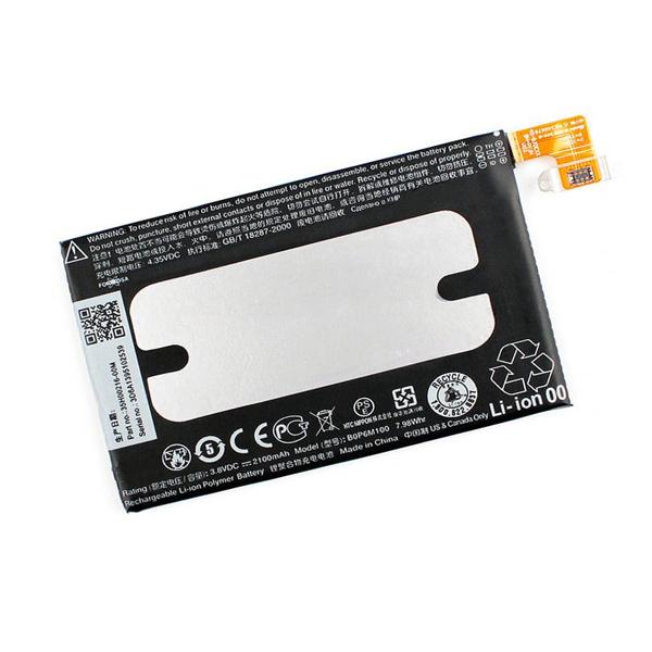HTC One M8 Mini BOP6M100 Internal Battery