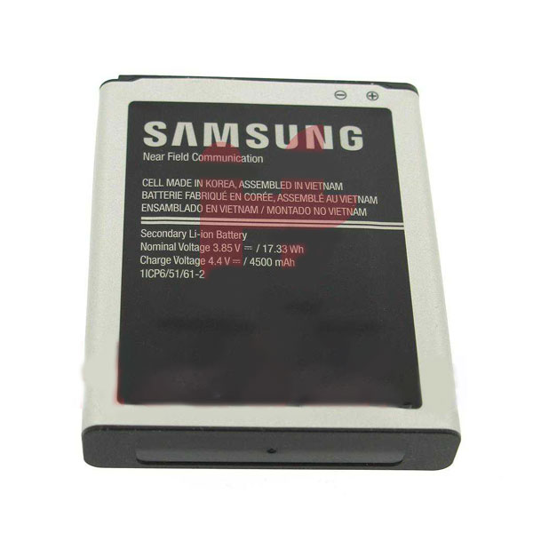 Samsung Galaxy Xcover Battery GH43-04835A