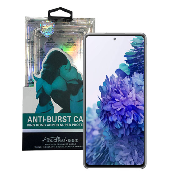 Samsung Galaxy S20 4G FE Anti-Burst Protective Case