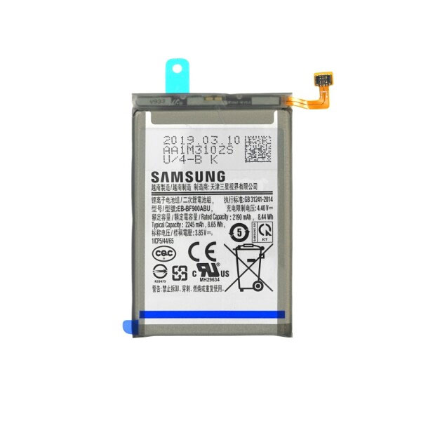 Genuine Samsung Galaxy F900 Fold Sub Internal Battery   Part Number: GH82-20134A  Delivered in EU UK and rest of the world  