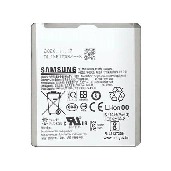 Genuine Samsung Galaxy S21 Ultra 5G Internal Battery | Part Number: GH82-24592A | Delivered in EU UK and rest of the world |
