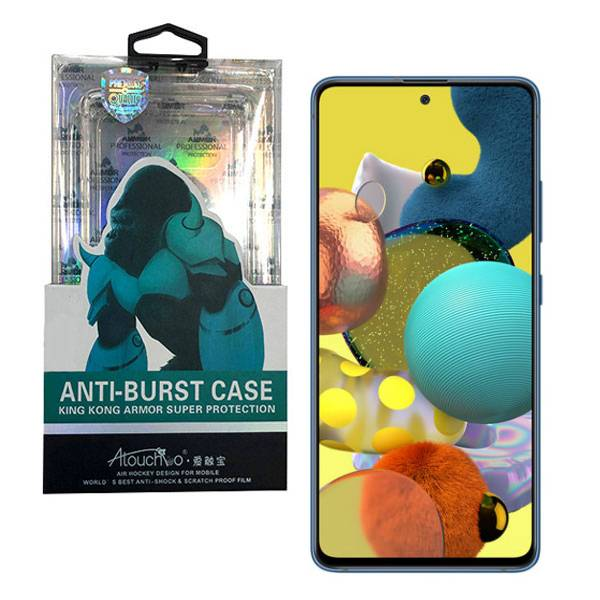 Samsung Galaxy A51 5G Anti-Burst Protective Case | Price: £2.99 | In Stock | Delivered in EU UK and rest of the world |