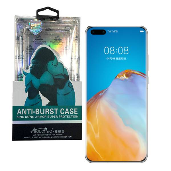 Huawei P40 Pro Plus Anti-Burst Protective Case   Price: £2.99   In Stock   Delivered in EU UK and rest of the world  
