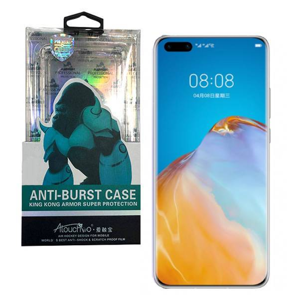 Huawei P40 Pro 5G Anti-Burst Protective Case | Price: £2.99 | In Stock | Delivered in EU UK and rest of the world |