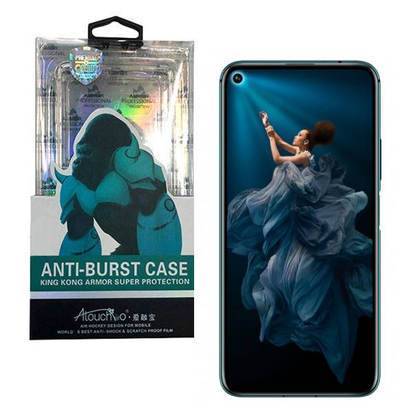 Huawei Honor 20 Pro Anti-Burst Protective Cases | Price: £2.99 | In Stock | Delivered in EU UK and rest of the world |