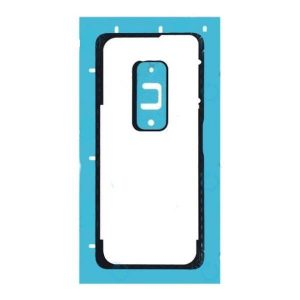 Genuine Huawei P Smart 2021 Battery Back Cover Adhesive Sticking Kit | Part Number: 97071ADU | Price: £6.99 | In Stock |