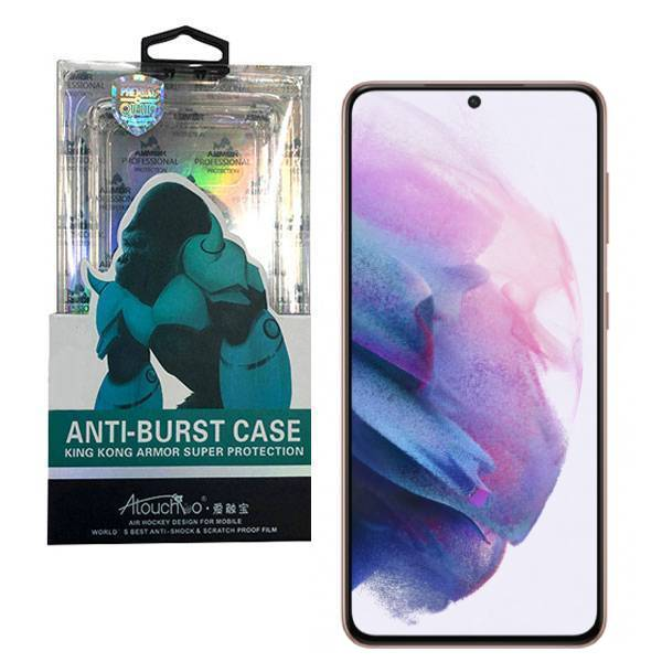 Samsung Galaxy S21 5G Anti Burst Protective Case | Price: £2.99 | Delivered in EU UK and rest of the world | Phoneparts |