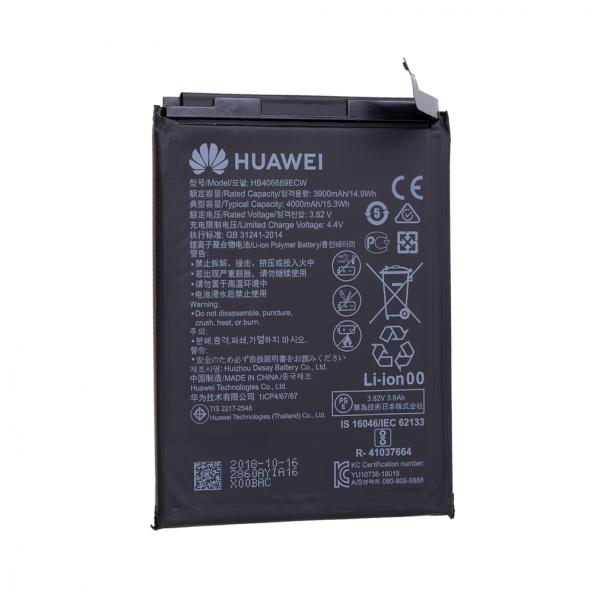 Huawei P40 Lite E (2019) HB406689ECW Internal Battery